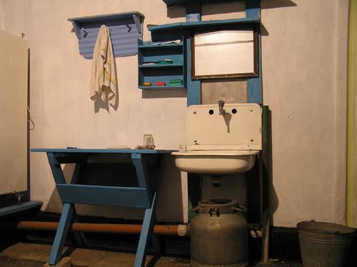 Tvättställ utomhus i Nikolaevka.