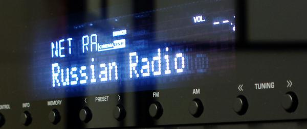 Rysk Internetradio